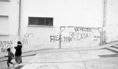 """Barrio, Portuguese, Tanger Marocco 2017 """"ILFORD FP4 PLUS125 B/W"""""""