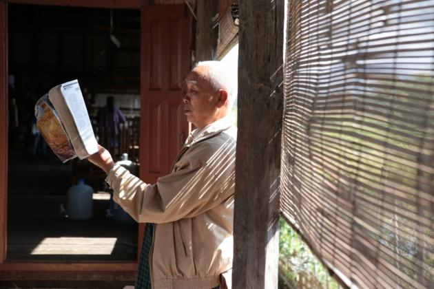 Wisdom, Inle Lake Myanmar (Burma) 2015