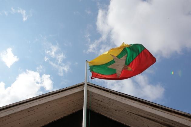 Myanmar (Burma) ,2015