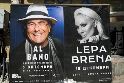 Sofia Bulgaria 2017