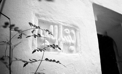 """Essaouira, Marocco 2017 """" ILFORD FP4 PLUS125 B/W """""""